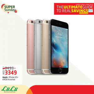 Picked By Us) Iphone 6s plus price in kuwait lulu