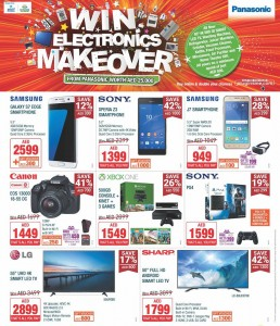 Panasonic Offers In Plug Ins 18 07 Uae Discounts