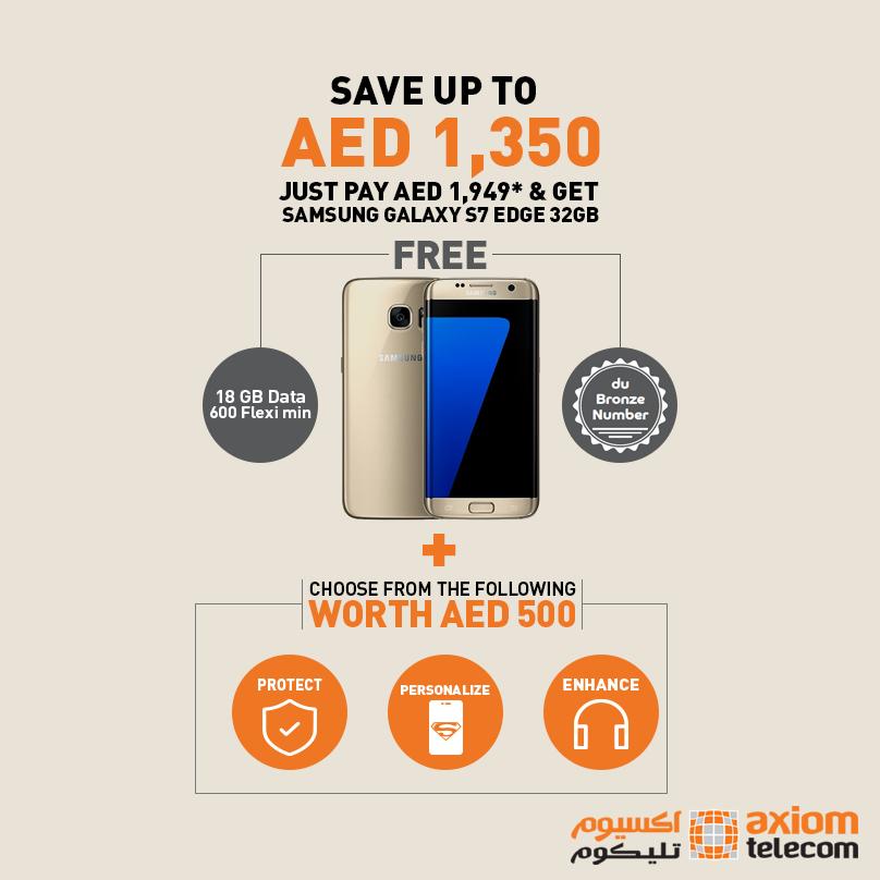 axiom telecom galaxy s7 edge offer in marina mall | ARABIAN DISCOUNTS