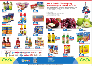 us-product-offers-till-29