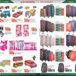 KM Trading UAE | ARABIAN DISCOUNTS